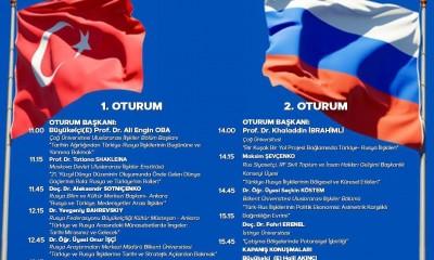 GÜNEY GÜVENLİK OKULU: BİRİNCİ TÜRKİYE - RUSYA İLİŞKİLERİ KONFERANSI