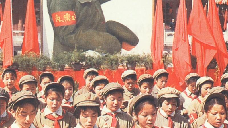 1956-66 Pre-Cultural Revolution Period and Mao's Lack of Self-Criticism (Hasan Gönder)