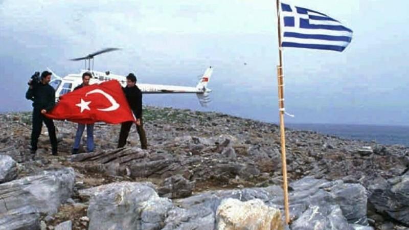 """""""KOLPOCU KÜLHANİLİK"""" VE YUNANİSTAN"""